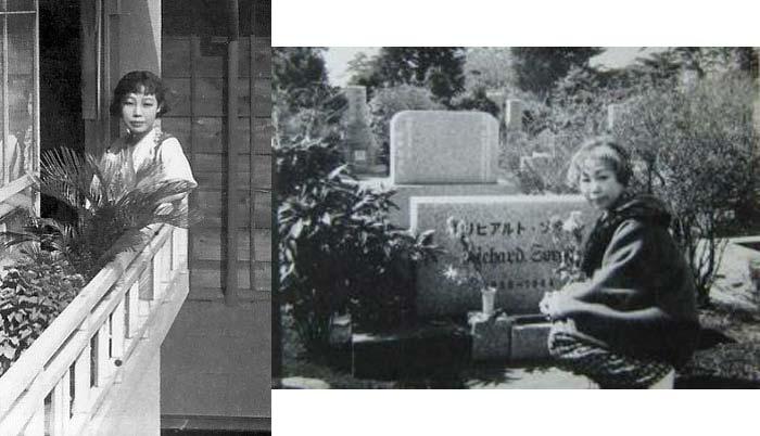 Ханако Исии японская жена Рихарда Зорге