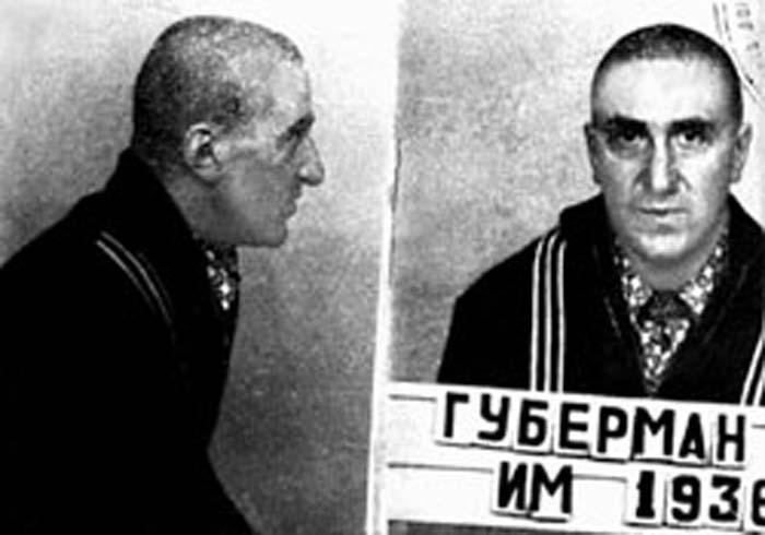 Игорь Губерман во время ареста
