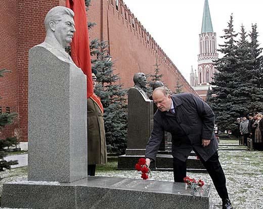 могила Сталина у Кремлевской стены