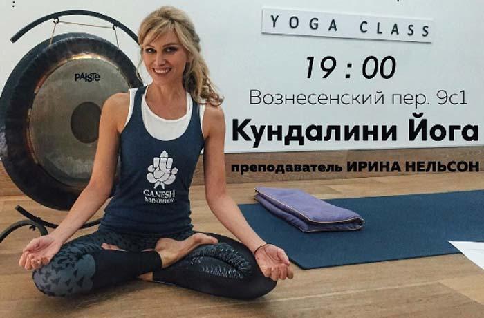 Ирина Нельсон йога 2