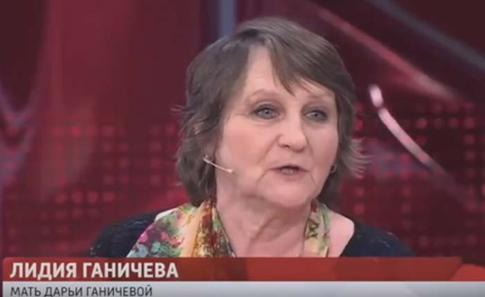 Лидия Ганичева