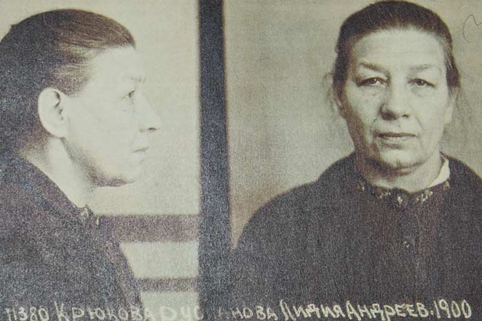 Лидия Русланова во время ареста