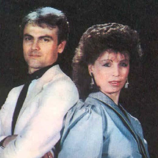 Лидия и Евгений Ротару