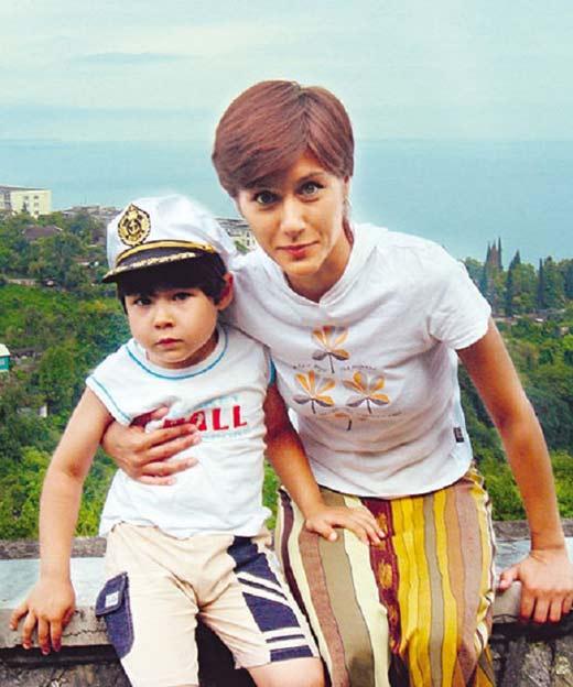 Лилия Гильдеева с сыном
