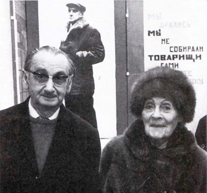 Лиля Брик и Василий Катанян