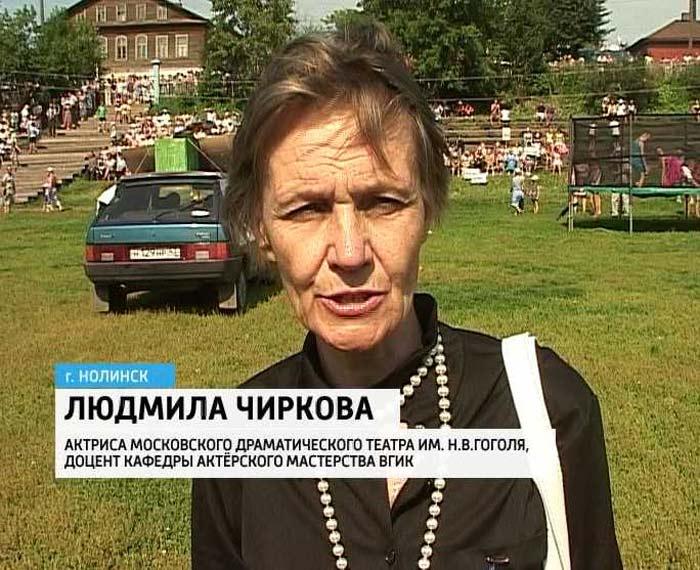 Людмила Чиркова дочь Бориса Чиркова