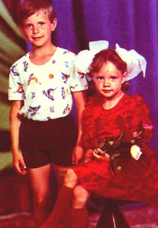 певица МакSим в детстве с братом