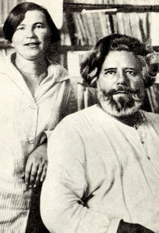 Максимилиан Волошин и Мария Заболоцкая
