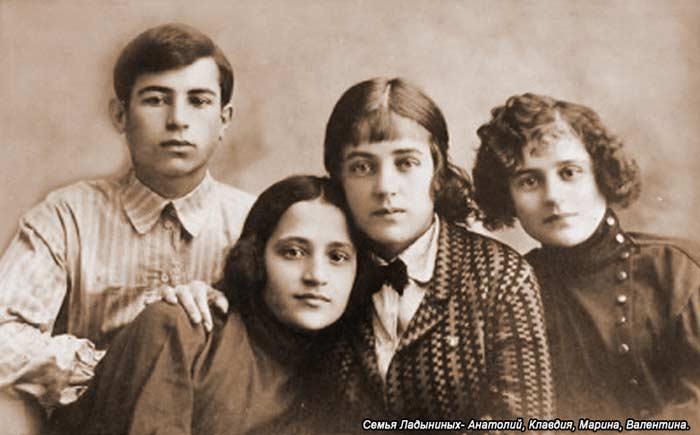 Марина Ладынина с братом и сестрами