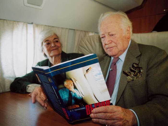 Морис Дрюон с женой Мадлен 2