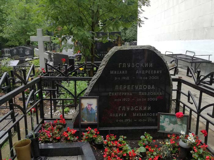 Могила Михаила Глузского