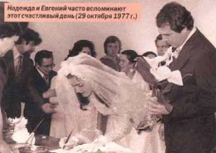 Надежда Чепрага и муж Евгений Литвинов