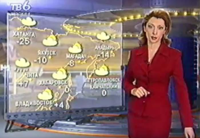 Наталья Чернявская ведущая прогноза погоды
