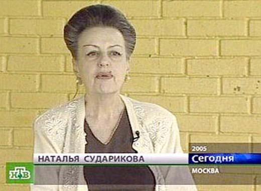 Наталья Сударикова дочь Юрия Левитана