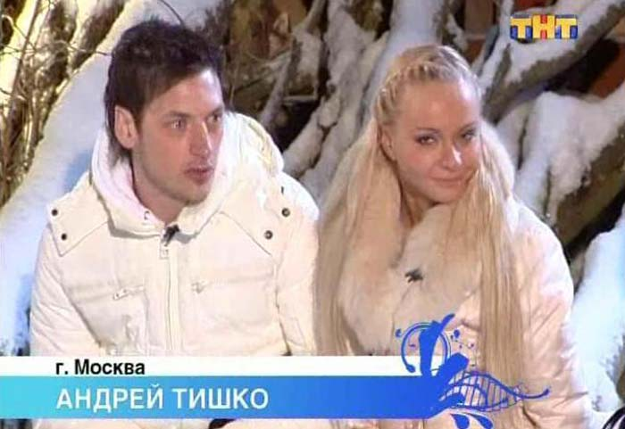 Наталья Варвина и Андрей Тишко