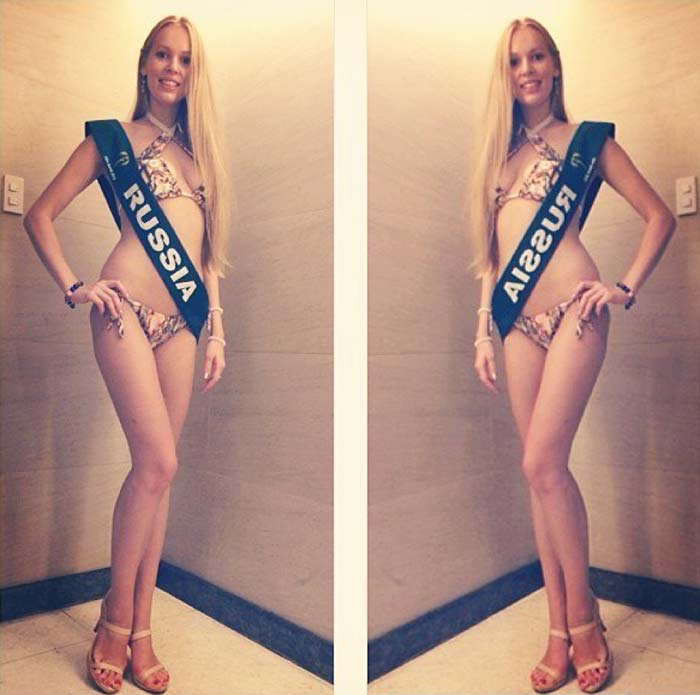 Олеся Бословяк Мисс Земля 2