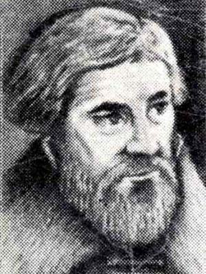 Семён Ремезов