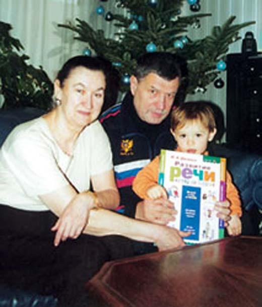 Тадеуш Касьянов с женой и дочерью Софьей