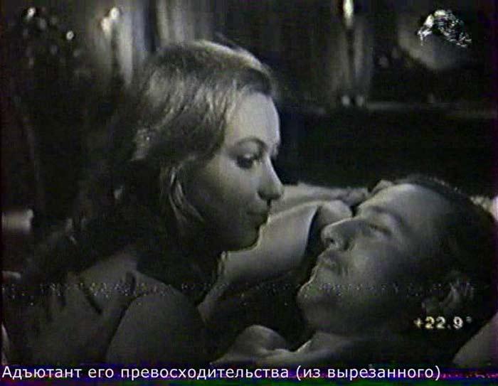 Татьяна Иваницкая Адъютант его превосходительства 8