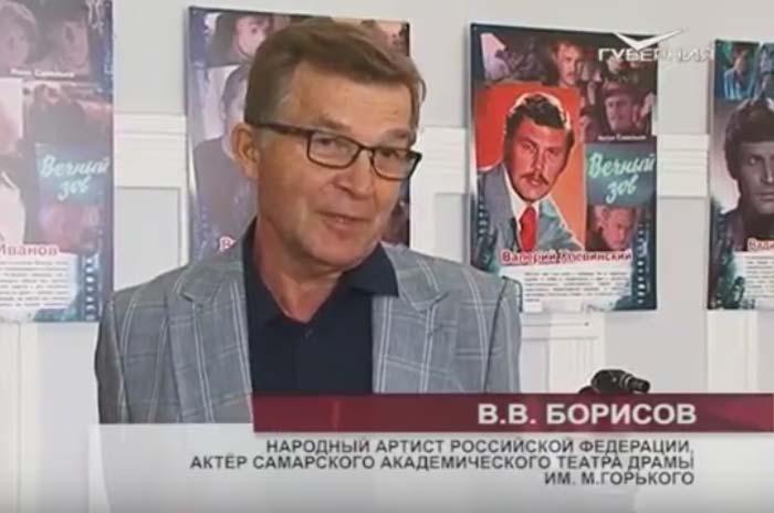 Владимир Борисов сейчас