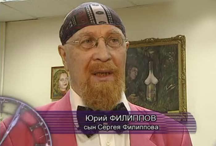 Юрий сын Сергея Филиппова