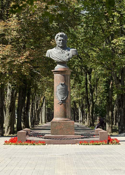 памятник генералу Ермолову в Ставрополе