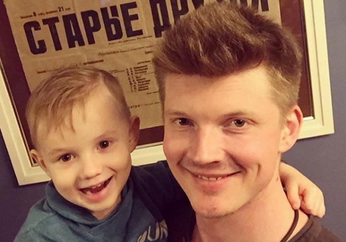 Александр Лобанов с сыном