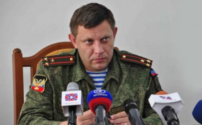 Александр Захарченко 2