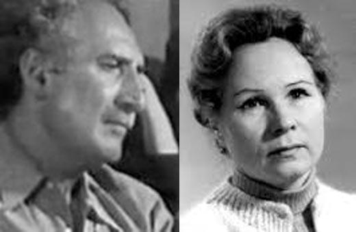 Александра Харитонова и Гурген Тавризян