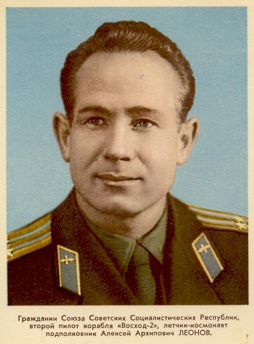 Алексей Леонов 2