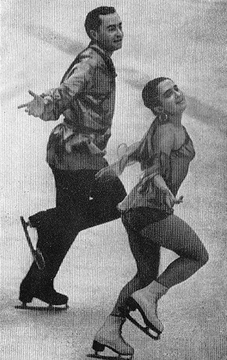 Алексей Мишин и Тамара Москвина 2