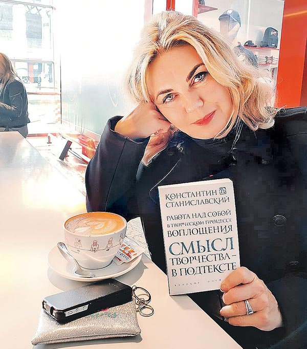 Елена Антоненко сейчас