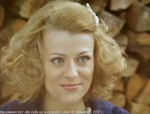 Жена Владимира Литвинова в сериале Во саду ли в огороде