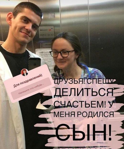 Георгий Кудренко и жена Елена