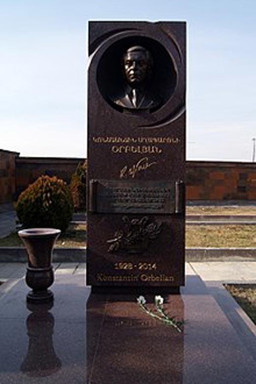 Могила Константина Агапароновича Орбеляна