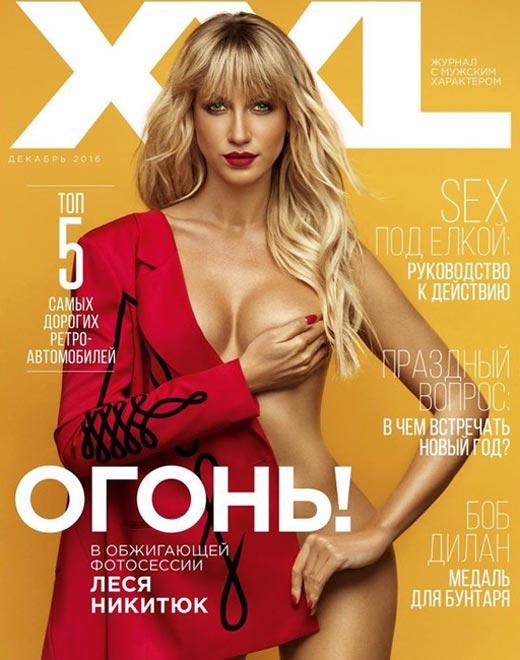 Леся Никитюк в журнале XXL