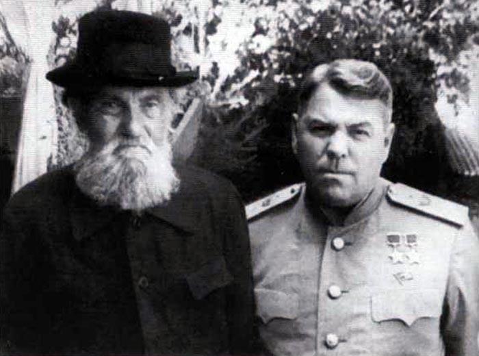 Александр Василевский с отцом