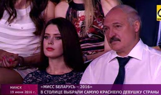 Марта Голубева и Александр Лукашенко 2