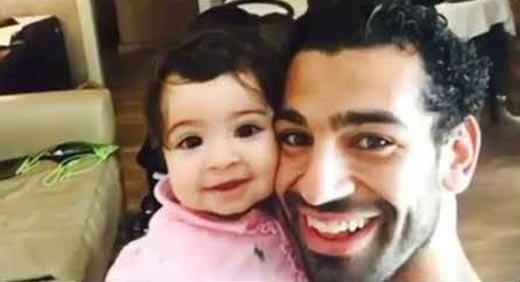 Мохаммед Салах и дочь Макка