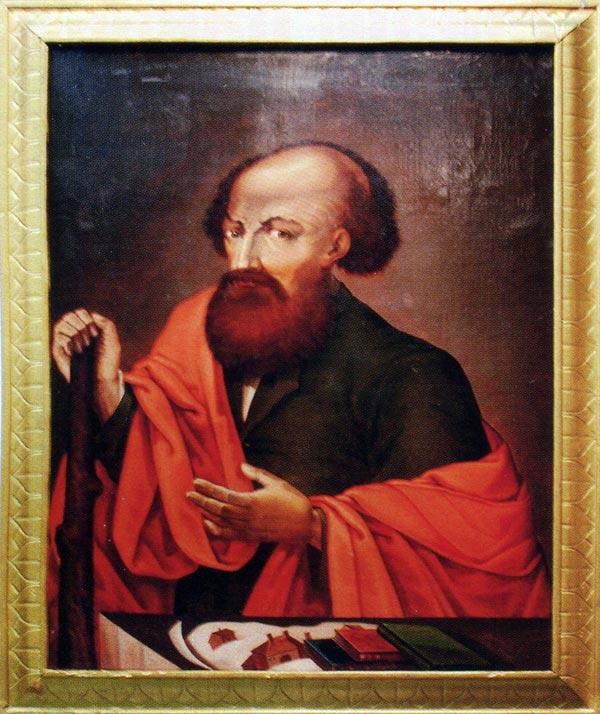Никита Демидов портрет
