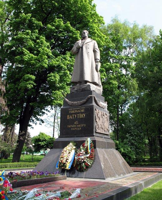 Памятник генералу Ватутину в Киеве
