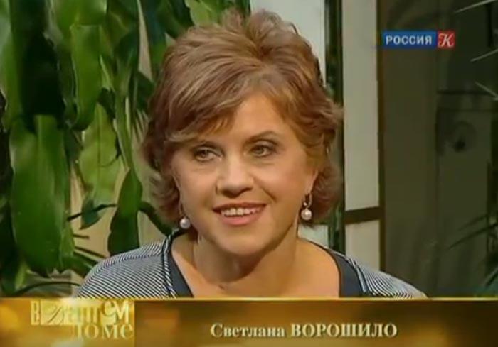 Светлана Ворошило жена Александра Ворошило