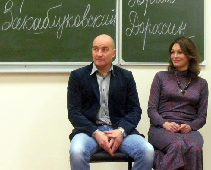 Татьяна Скороходова и муж Андрей Закаблуковский