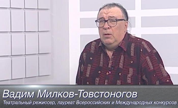 Вадим Милков-Товстоногов сын Марии Милковой и Георгия Товстоногова