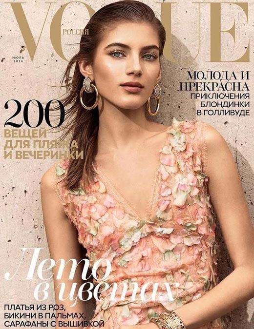 Валерия Кауфман Vogue