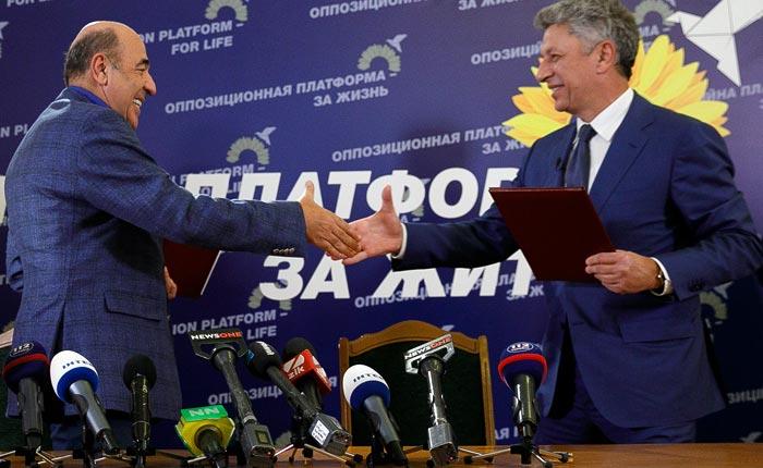 Юрий Бойко и Вадим Рабинович