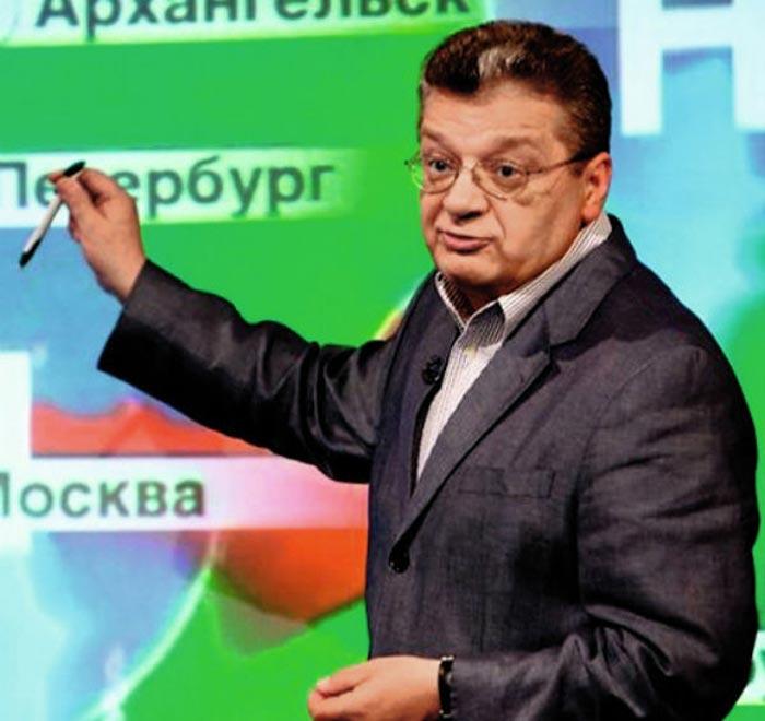 Александр Беляев прогноз погоды