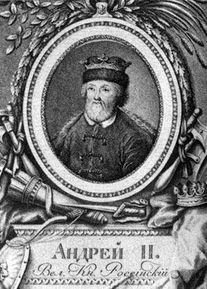 Андрей Ярославич