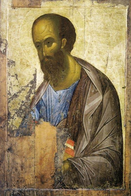 Апостол Павел 2