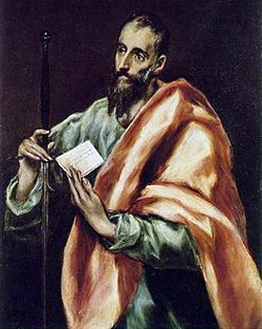 Апостол Павел 4